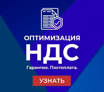 (c) Ndsonline.ru